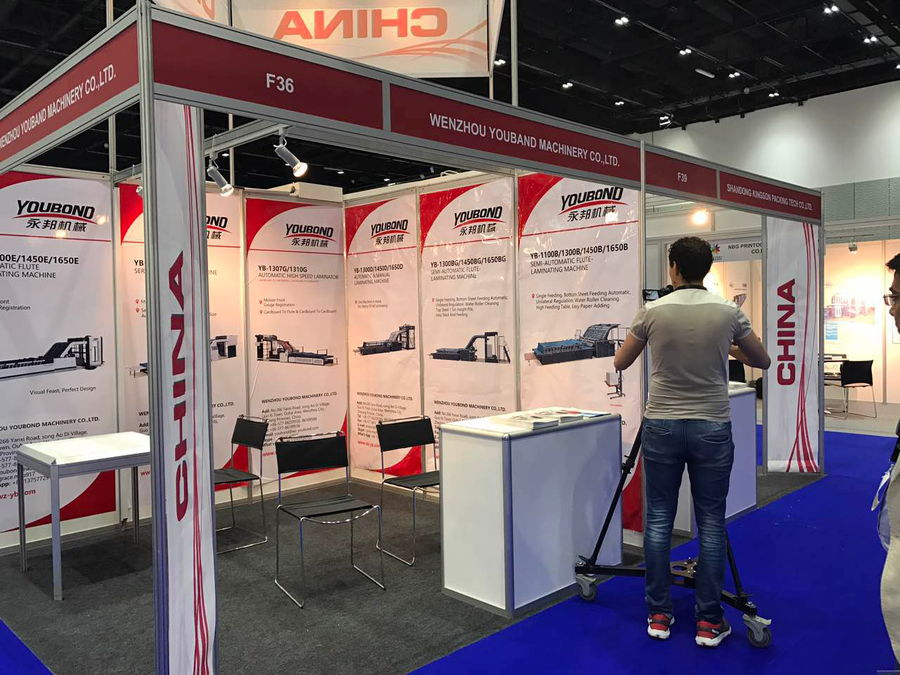 Our booth show on Gulf Print & Pack 2017 in Dubai
