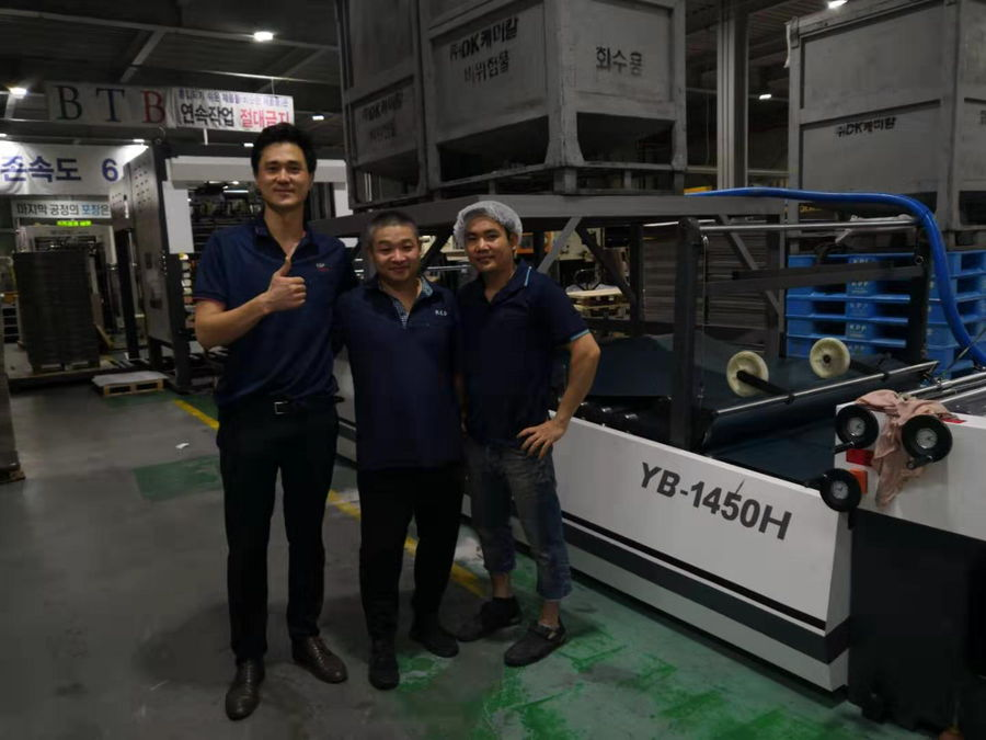 YB-1450HS High Speed Flute Laminating Machine With Auto Pile Turner and Stacking Machine Installed in Korean Customer's Factory